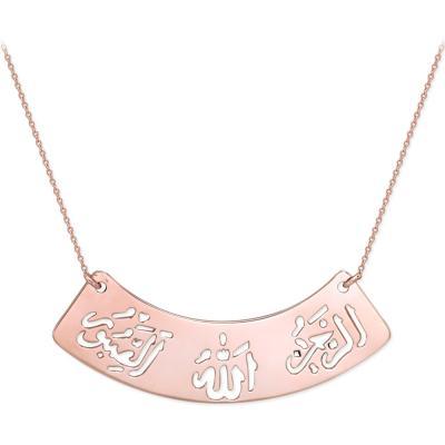 14 Ayar Altın 'Es Sabur/Allah/Er Rahman' Esma Kolye