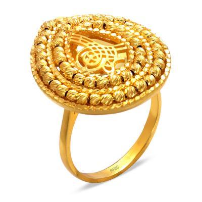 Dorissa Topları İle Süslenmis Altın Osmanlı Tuğrası Yüzük