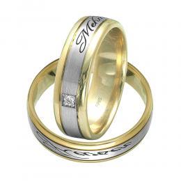 Pırlantalı Altın Desenli Evlilik Alyansı