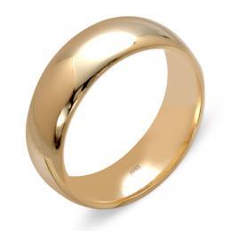 Klasik Bombeli Altın Alyans (7 mm)