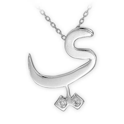Pırlantalı Arapça  Ye  Harfi Gümüş Kolye